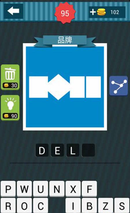 蓝色背景上面四个白色方块,猜4个字母的疯狂猜图答案