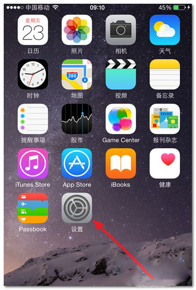 iPhoneSE怎么查询激活时间