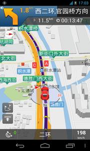 图吧导航安卓版(GPS离线版) v5.95 - 截图1
