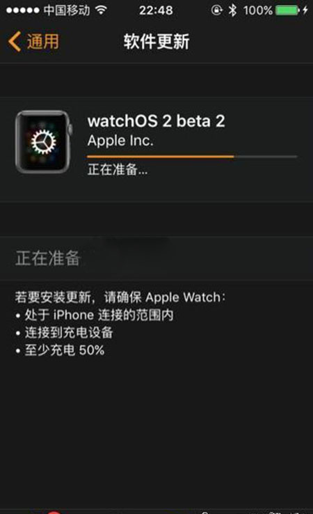 Apple Watch怎么升级watchOS2 Apple Watch升级教程