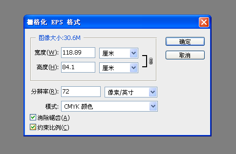 什么是eps文件