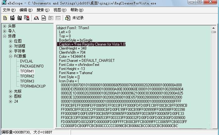 eXeScope汉化英文软件