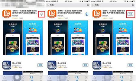 iPhoneSE怎么下载app软件 iPhoneSE安装app教程