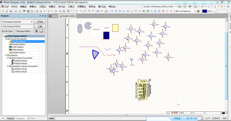 Altium Designer官方破解版 v13.0 - 截图1