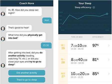 Nova Sleep Coach测评:睡上好觉如此轻松