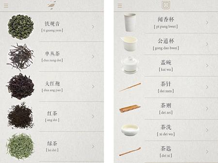 食茶测评:茶之道从身边开始