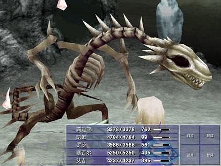 最终幻想4剧情攻略 最终幻想4精彩流程攻略