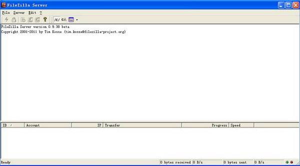 FTP服务器(FileZilla Server)汉化绿色版 v0.9.53 - 截图1