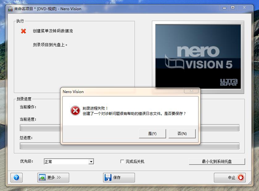 dvd制作软件(Easy DVD Creator)中文破解版 2.5.11 - 截图1