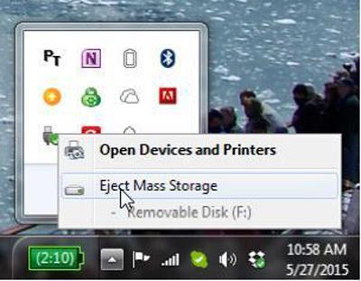 无法安全移除USB存储设备的解决方法