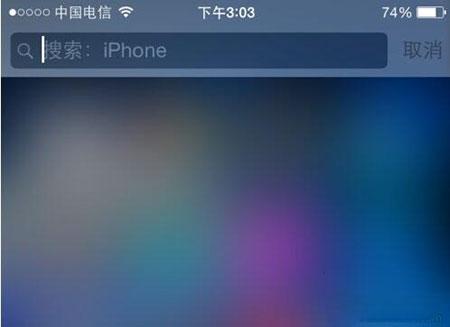 iPhone6怎么找应用 iPhone6快速搜索应用教程