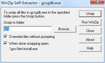 gcc编译器下载官方版 v3.78 - 截图1