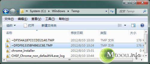 tmp是什么格式的文件 打开tmp文件的方法