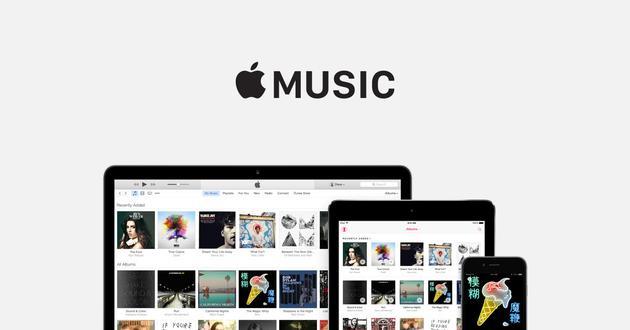 清理Apple Music和iTunes