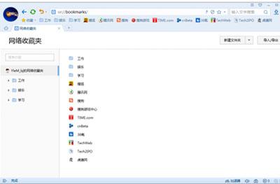 搜狗浏览器官方版 V6.2.5.21336 - 截图1