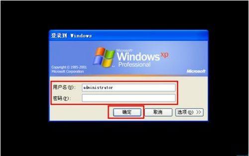 电脑开机密码忘记了怎么办 解除电脑开机密码的方法