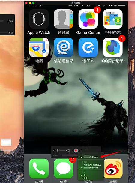 iPhone通过在Mac上录制iOS屏幕教程