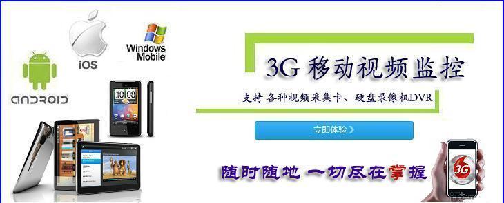 网灵一号远程监控简体中文官方安装版 V2.3.6 - 截图1