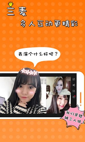 51VV视频社区安卓版 v4.100 - 截图1