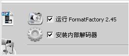 fail to decode错误提示