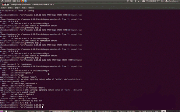 gcc编译器windows版 - 截图1