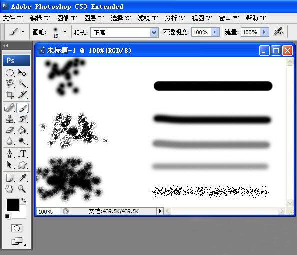 ps画笔配合自定义画笔以及各种彩色方案