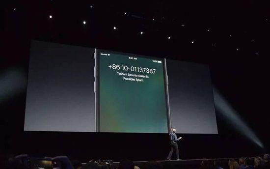 苹果WWDC上的中国元素大盘点