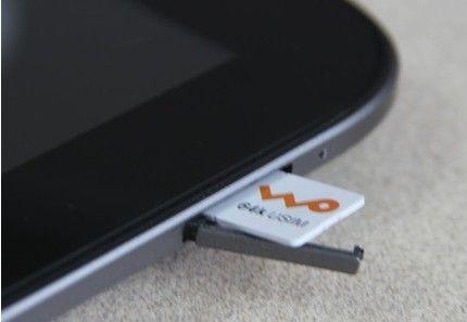 笔记本无线上网设置方法