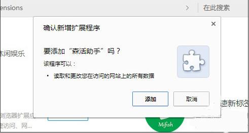 QQ浏览器9.0正式版测评
