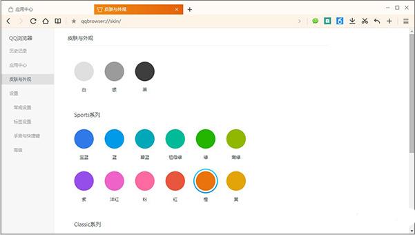 QQ浏览器9.0测评