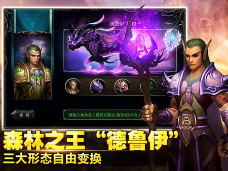 王者战魂 ios版V2.7 - 截图1