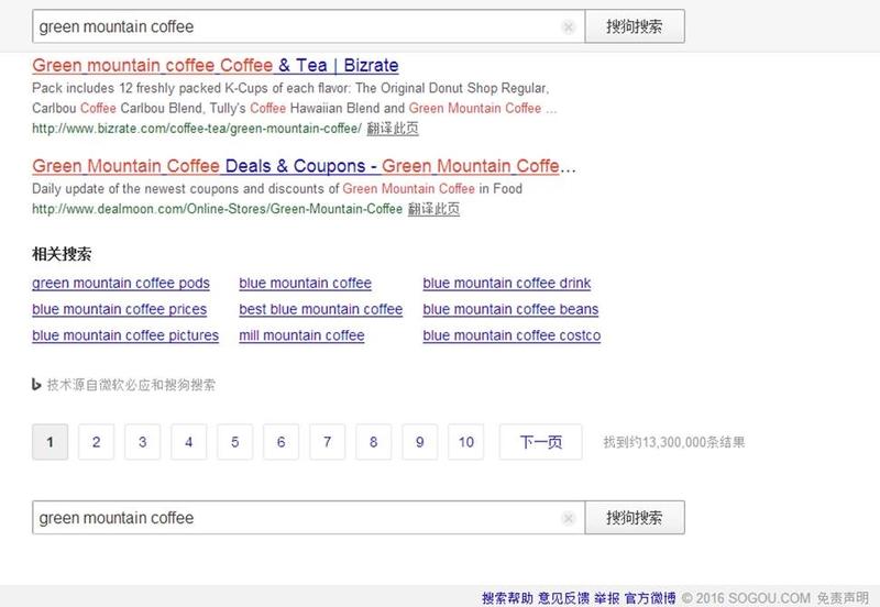 百度网页搜索结果
