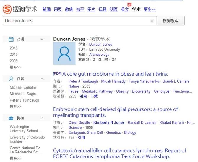 """搜狗学术""""Duncan Jones""""搜索结果"""