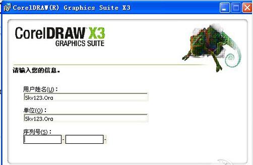 查看CDR格式文件的方法