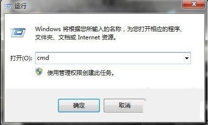 win7开启共享wifi