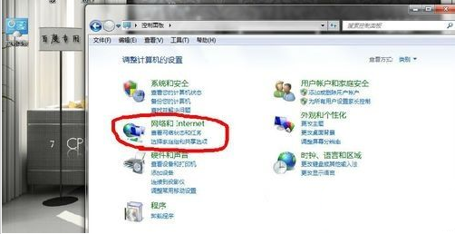 Win7系统如何开启共享wifi无线网络