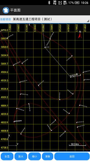 一路通公路测量安卓版 v3.1102 - 截图1