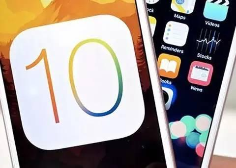 iOS 10尚未公开发布即被成功越狱