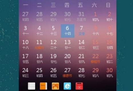 软媒时间官方版 V3.17 - 截图1