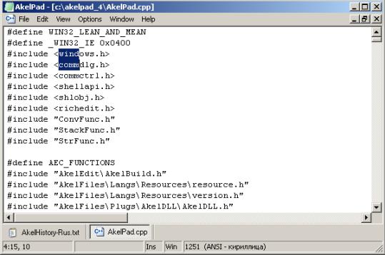 AkelPad官方版 V4.9.7 - 截图1