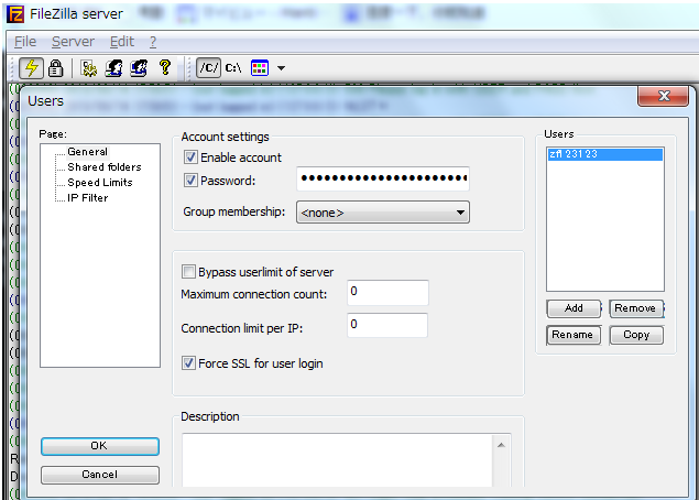 FileZilla Server汉化版 v0.9.41 - 截图1