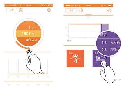 刷刷手环使用方法教程