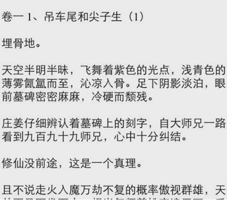 苹果qq阅读导入本地小说教程