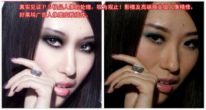 Portraiture滤镜中文专业版 V2.3.4.0(32位&64位) - 截图1
