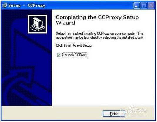 CCProxy官方试用版 v8.0 - 截图1