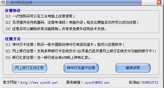 视频分割器软件免费版 v1.0 - 截图1