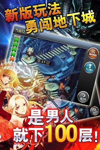 魔卡幻想安卓版 v3.2112 - 截图1
