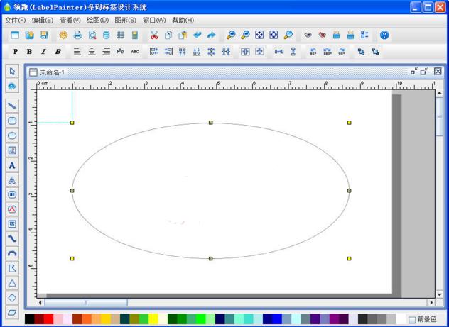 领跑条码标签设计系统最新版 v5.1.0 - 截图1