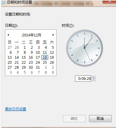 电脑系统时间无法修改
