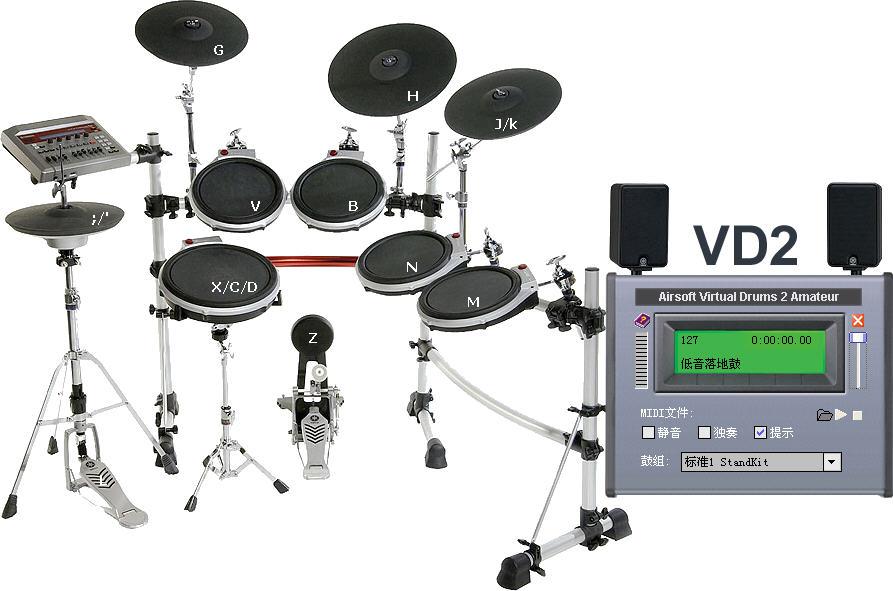 虚拟架子鼓免费版 v2.0 - 截图1
